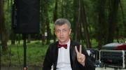 Тамада-Ведущий на свадьбу в Воронеже